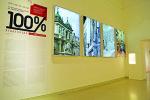 """Kleinteilig und unübersichtlich: Die Ausstellung """"100% Kreativität"""" ist sowohl inhaltlich als auch räumlich ein Irrweg. Fotos: Nóra Halász"""